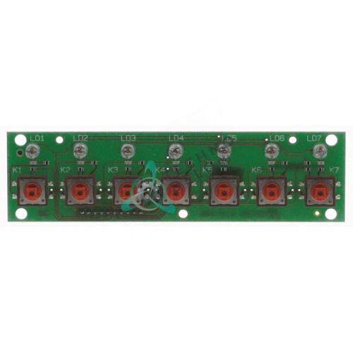 Блок управления 463.527792 parts spare universal