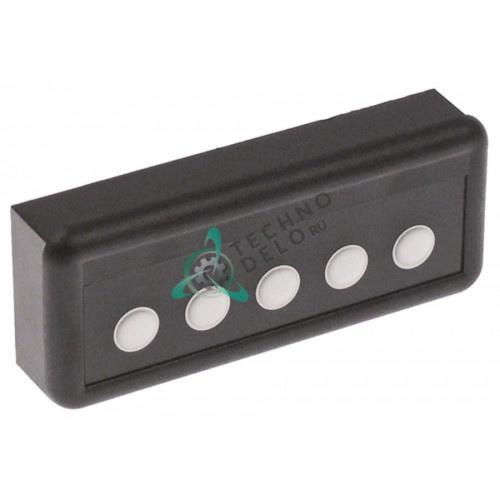 Панель управления Gicar 9.9.07.03G 5 кнопок корпус чёрный 116x44мм для профессиональной кофемашины La Scala