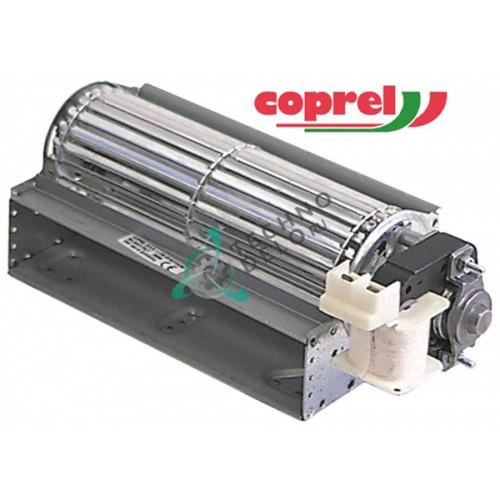 Вентилятор-электромотор Coprel TFR FN тангенциальный (поперечный поток воздуха) MOT43SE для Garbin, Mareno, Philipp Kirsch и др.