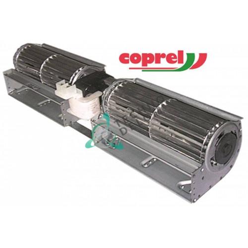 Вентилятор-электромотор тангенциальный (поперечный поток воздуха) COPREL 057.601026 /spare parts universal