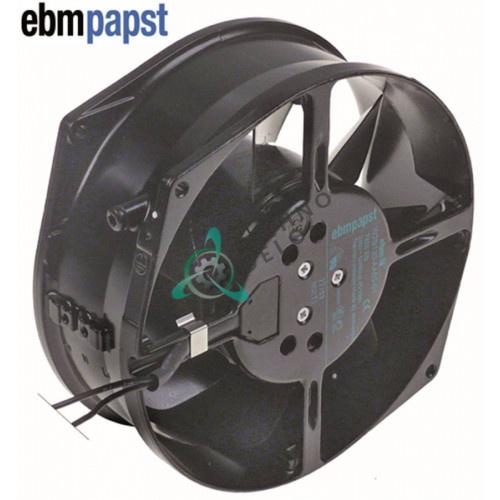 Вентилятор осевой EBM-Papst 7855ES 172x150x55мм 230VAC 39/45Вт для 1468500 для Dexion, Friulinox, Lainox, MBM и др.