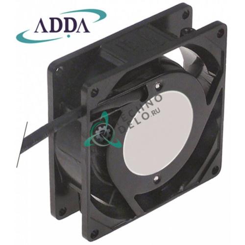 Вентилятор ADDA 80x80x25мм 230VAC 13/14Вт 006125, 203152 для Electrolux, MKN, SPM и др.