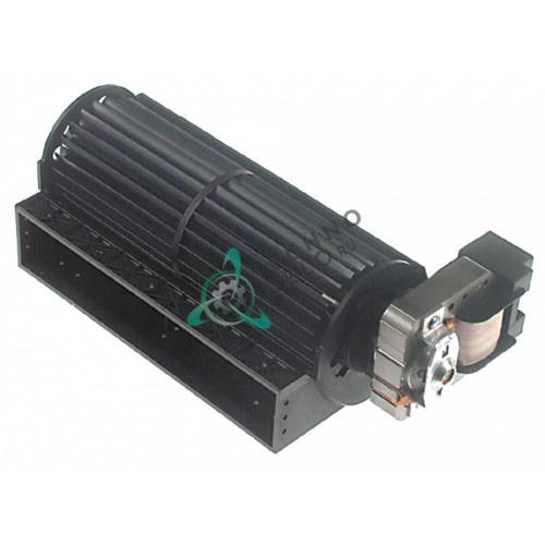 Вентилятор 232.601193 sP service