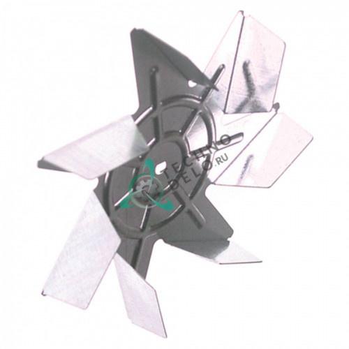 Крыльчатка мотора печи ø 145 mm 039290121/039290137 Smeg, Electrolux и др.