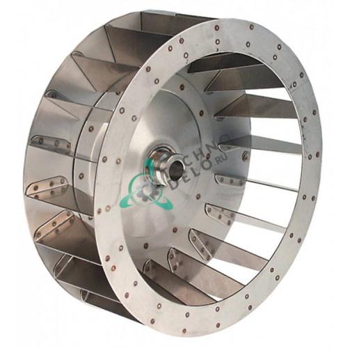 Крыльчатка для электрического мотора 034.601216 universal service parts