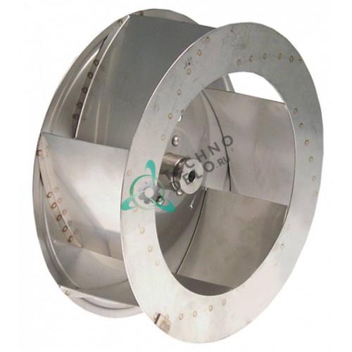 Крыльчатка мотора 034.601220 universal service parts