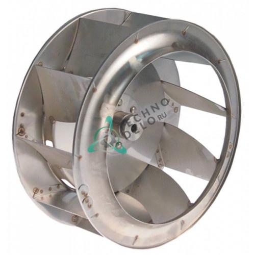 Крыльчатка обдува 0C7029 ø280мм для печи конвекционной Zanussi/Electrolux AOS-FCZ-RDR и др.
