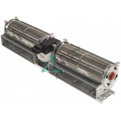 Вентилятор-электромотор тангенциальный (поперечный поток воздуха) 057.601274 /spare parts universal