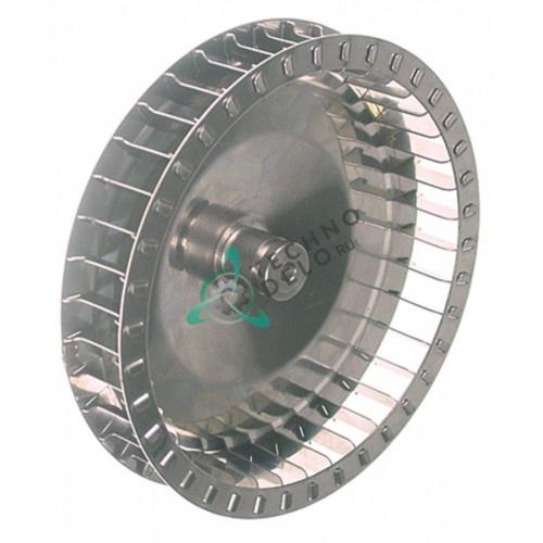 Крыльчатка мотора ø 197мм 069290083, 079290106 Smeg Alfa/RFF/RFT