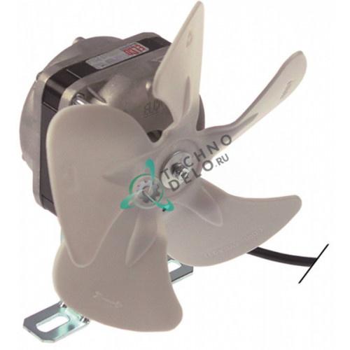 Вентилятор EBM Papst 5Вт 202170 льдогенератора ITV, Apach и др.