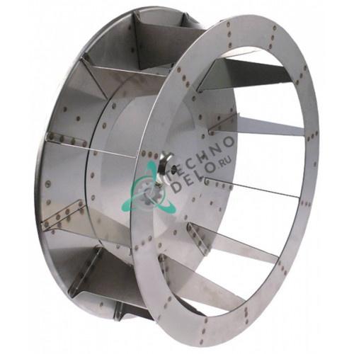 Крыльчатка для электрического мотора 034.601502 universal service parts