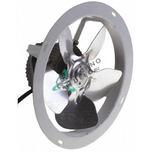 Вентилятор-мотор 057.601552 /spare parts universal