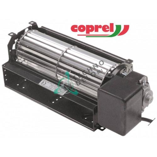 Вентилятор-электромотор Coprel FFR ø60мм L-180мм 230В 50Гц 25Вт диапазон -10 до +60 °C для холодильного оборудования