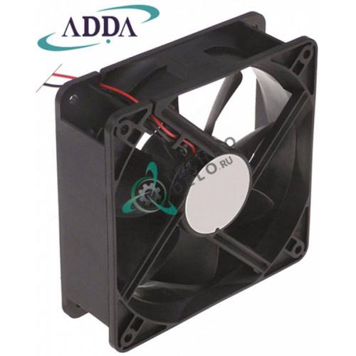 Вентилятор обдува ADDA 120x120x38мм 12VDC 10Вт 5018023 для Convotherm, Rational и др.