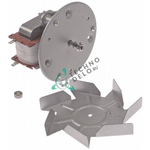Вентилятор Fime (230В 55Вт) крыльчатка D-150мм A03057 / A03058 / B08050 для Roller Grill FC 60, FC 60TQ и др.