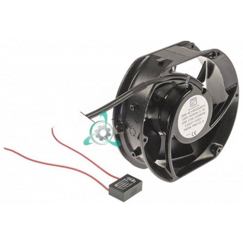 Осевой вентилятор MA-VIB 847.601932 spare parts uni