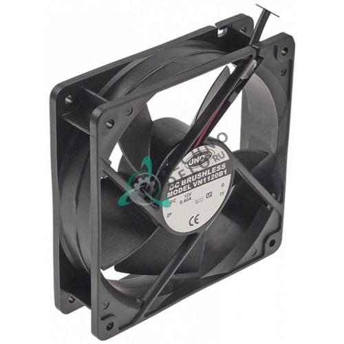 Вентилятор охлаждения 12VDC KVN1120B VN1120B1 Unox XB695, XB895, XV593 и др.
