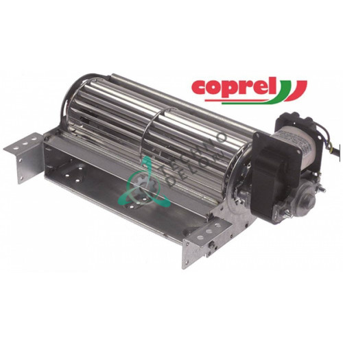 Вентилятор-электромотор Coprel TFR 180/20-14CSN 27Вт 230В ø60мм L-180мм 8C0496 для Emmepi, Mondial Framec, Whirlpool и др.