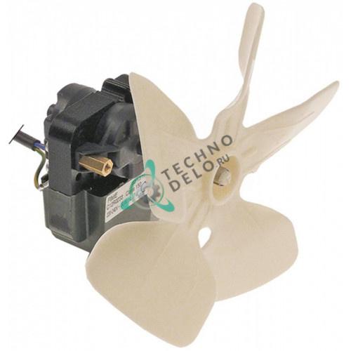 Вентилятор Fime C12R (230В 17Вт) крыльчатка D-150мм 091603 холодильного шкафа Electrolux RD06PX1F и др.