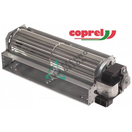 Вентилятор-электромотор Coprel TFR 230В 25Вт D-60мм L-240мм универсальный -10 до +50°C для холодильного оборудования