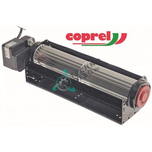 Вентилятор-электромотор тангенциальный (поперечный поток воздуха) COPREL 057.602103 /spare parts universal