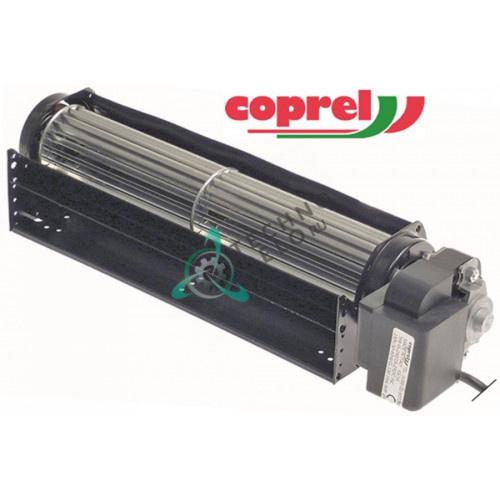 Вентилятор-электромотор тангенциальный (поперечный поток воздуха) COPREL 057.602105 /spare parts universal