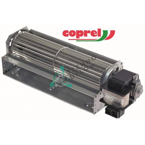 Вентилятор-электромотор Coprel TFR 230В 33Вт крыльчатка D-60мм L-240мм от -10 до +50°C универсальный