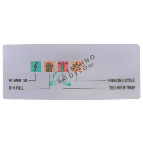 Стикер обозначения элементов управления 134x52мм 4114695 65062408 для Scotsman AC125, AC175, ACM125 и др.