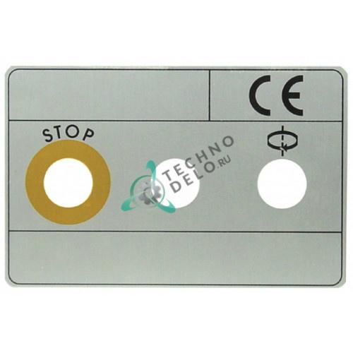 Стикер (плёнка панели управления) 111NT05 160x105мм тестомеса Alimacchine NT05, NT10, NT20, NT30, NT40