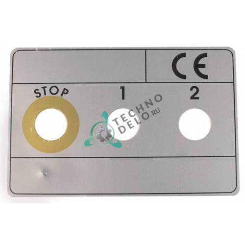 Стикер обозначения кнопок 160x105мм 111NT40 111NT50 111NT70 панели управления тестомеса Alimacchine NT40, NT50, NT70