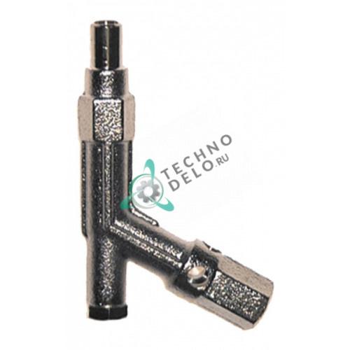 Горелка конфорочная 5024708680 без дюзы для профессиональной газовой плиты Ambach GH-120/GH-40/GH-45 и др.