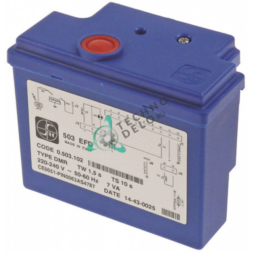 Прибор газовый автомат SIT 465.101683 universal parts
