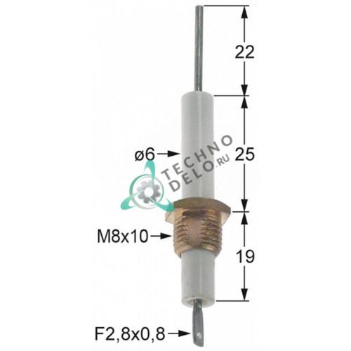 Электрод розжига Honeywell 45900413002B горелки конфорочной однопламенной G207534 для Bonnet, Capic и др.