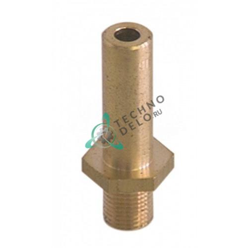 Соединитель горелки (промежуточный элемент) конфорочной 153003 для газовой плиты Kuppersbusch NGH210 и др.