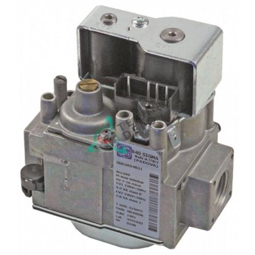 Газовый вентиль 034.107253 universal service parts