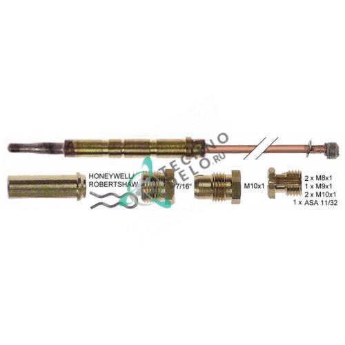 Набор zip-107264/original parts service
