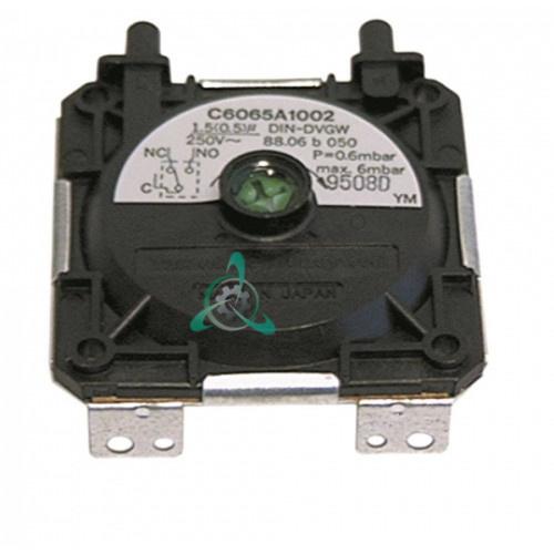 Прессостат zip-541075/original parts service