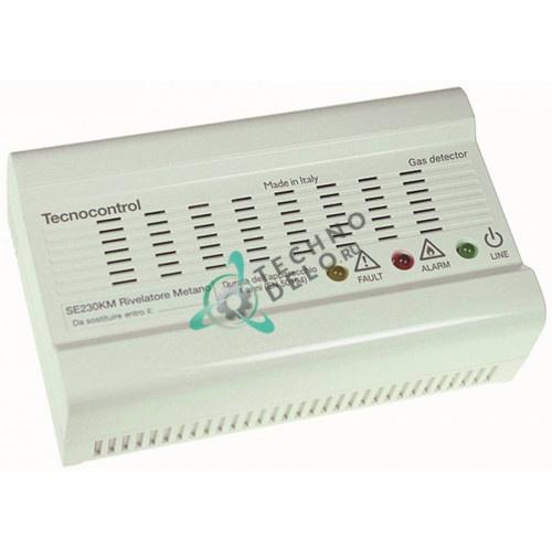 Сигнализатор zip-802140/original parts service