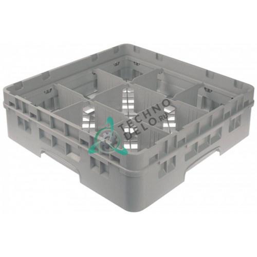 Кассета Cambro 500x500x142мм пластик ячейки 150x150мм 9 стаканов для профессиональных посудомоечных машин