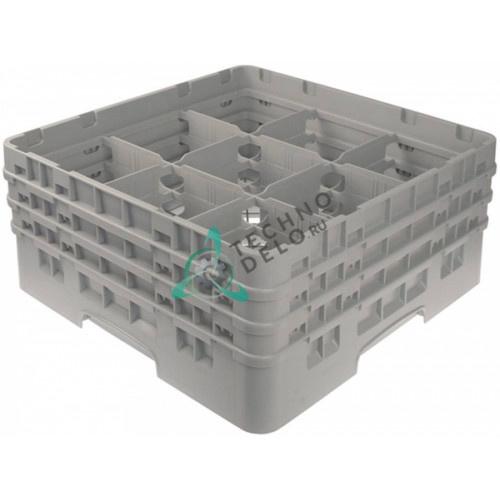 Кассета Cambro 500x500x224 размер ячейки 150x150мм для мытья стаканов применяется в посудомоечном оборудовании