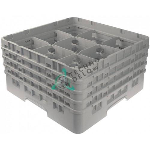Кассета Cambro 500x500x265 размер ячейки 150x150мм для мытья стаканов применяется в посудомоечном оборудовании