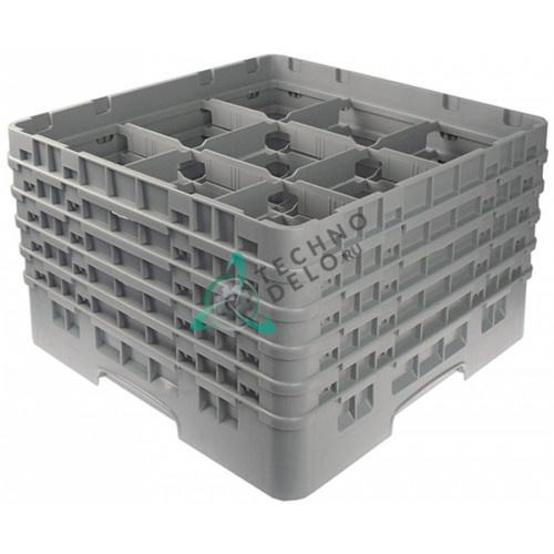 Кассета Cambro 500x500x306 размер ячейки 150x150мм для мытья стаканов используется в посудомоечном оборудовании
