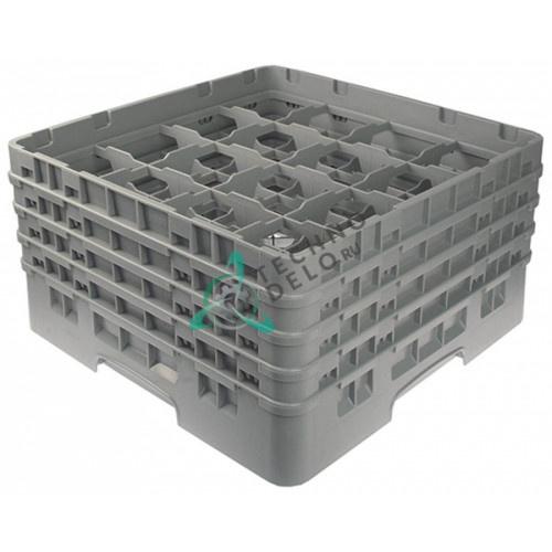Кассета Cambro 500x500x265мм пластик ячейки 111x111мм 16 стаканов для профессиональных посудомоечных машин