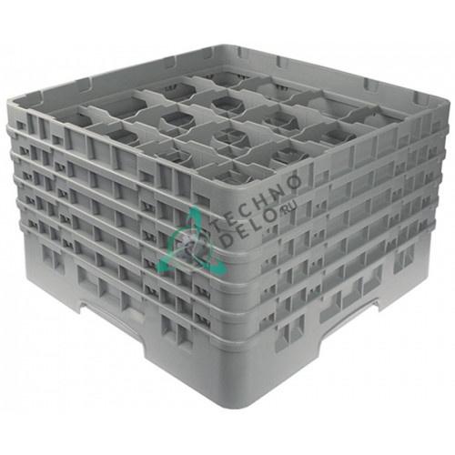 Кассета Cambro 500x500x306мм пластик ячейки 111x111мм 16 стаканов для профессиональных посудомоечных машин