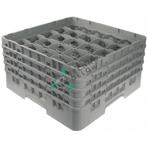 Кассета Cambro 500x500x265мм пластик ячейки 89x89мм 25 стаканов для профессиональных посудомоечных машин