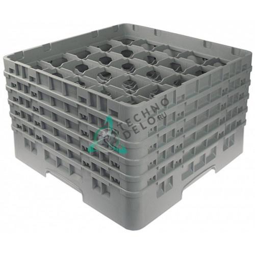 Кассета Cambro 500x500x306 размер ячейки 89x89мм для 25-ти стаканов применяется в посудомоечном оборудовании