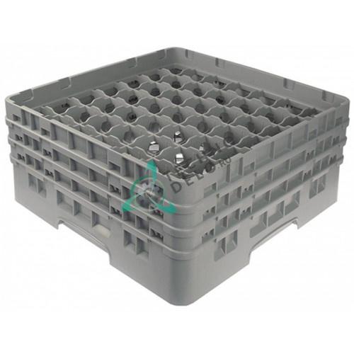 Кассета Cambro 500x500x224 ячейки 62x62мм 49 стаканов применяется для посудомоечных профессиональных машин