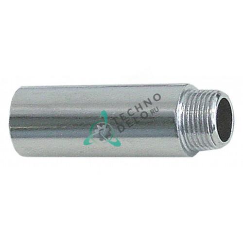 Удлинительная трубка 10400058 для варочного котла Firex, Giga, Offcar