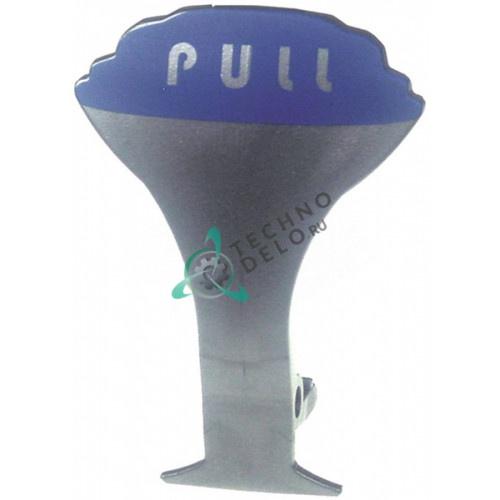 Рычаг серый F012GMB для дозирующего крана емкости аппарата охлаждения напитков (граниторы) CAB NEW Fabi 1-3