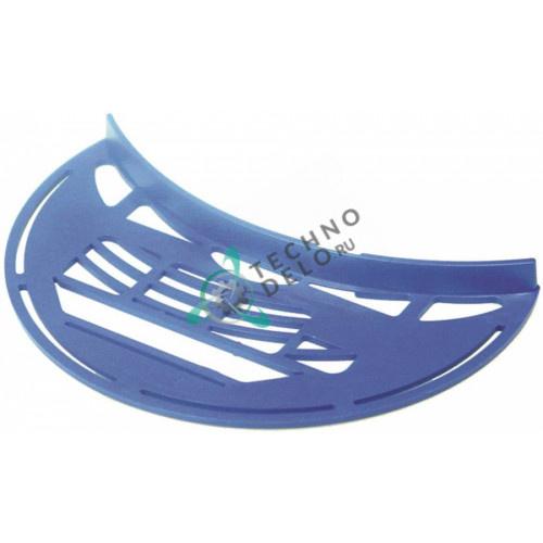 Решётка синяя F060/N/B для емкости сбора капель сокоохладителя и гранитора CAB Faby 1-3, Fast Cold 1-3